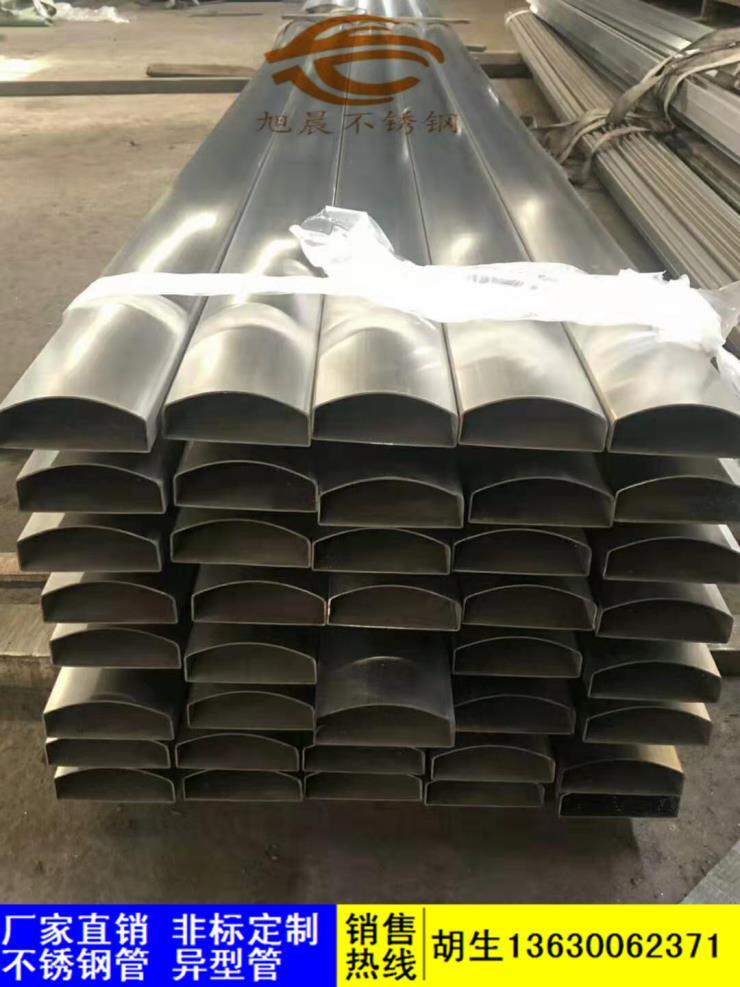 平阳县不锈钢开槽异型管厂家直销