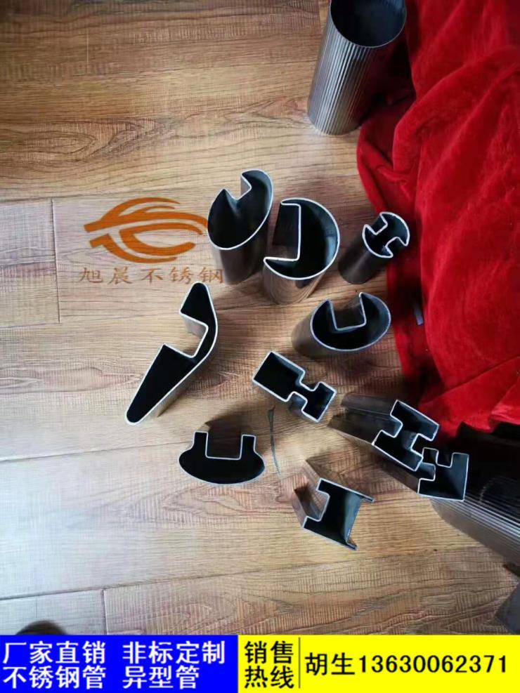 永嘉县不锈钢开槽异型管市场价