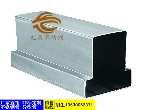 龙湾区不锈钢开槽异型管供应商