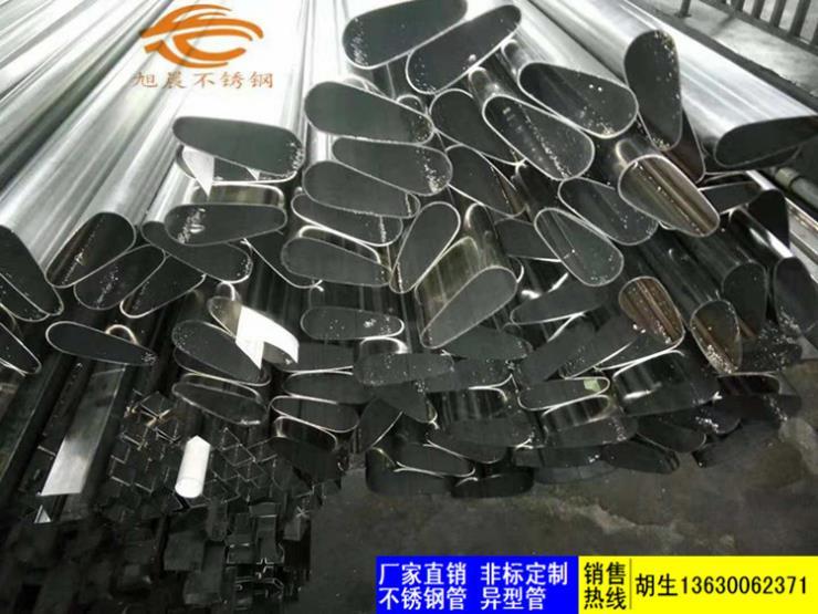 瓯海区不锈钢开槽异型管批发