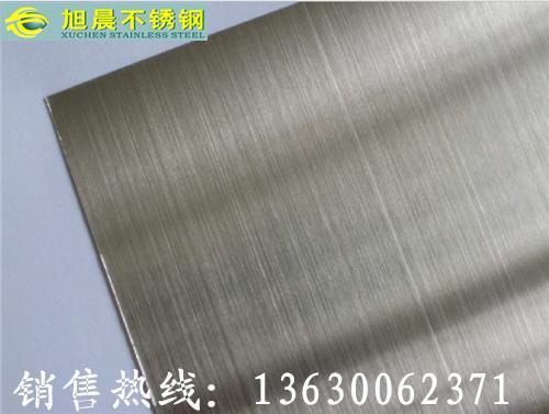 杨浦区不锈钢板材厂家