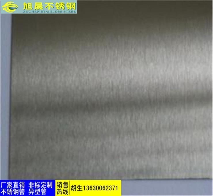 龙湾区不锈钢冷轧2B板供应商