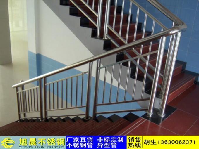 仙居县不锈钢半圆形楼梯护栏管批发