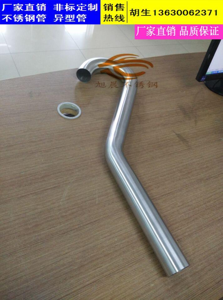 三门县不锈钢半圆形楼梯护栏管定制