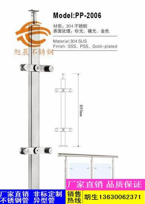 山东316不锈钢立柱38方管立柱规格