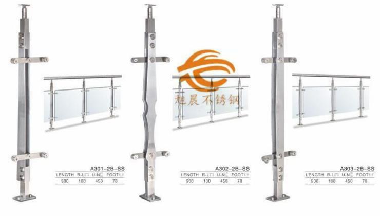 天津201不锈钢方管做立柱哪家好