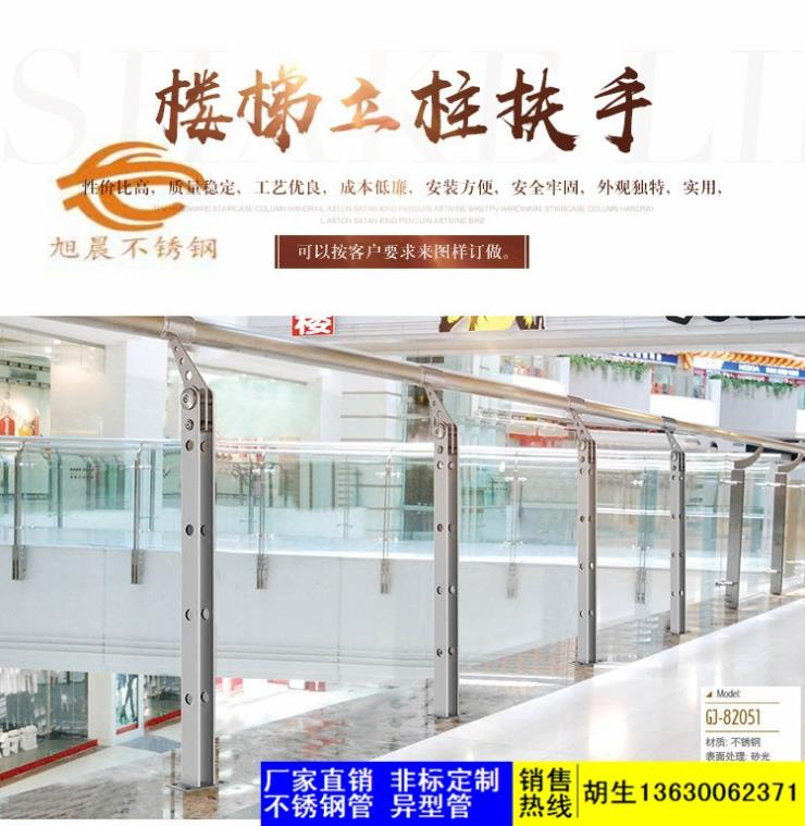 天津201阳光房不锈钢立柱方管大小合适厂家