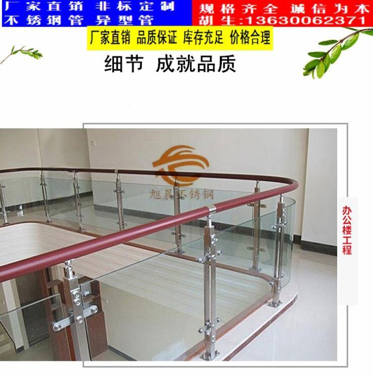 安徽202不锈钢方管立柱护栏多少钱