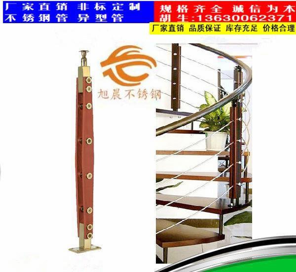黑龙江德标316L不锈钢立柱用圆管还是方管市场价