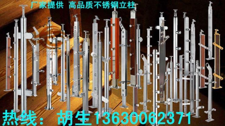天津316室外不锈钢扶手立柱方管围栏加工