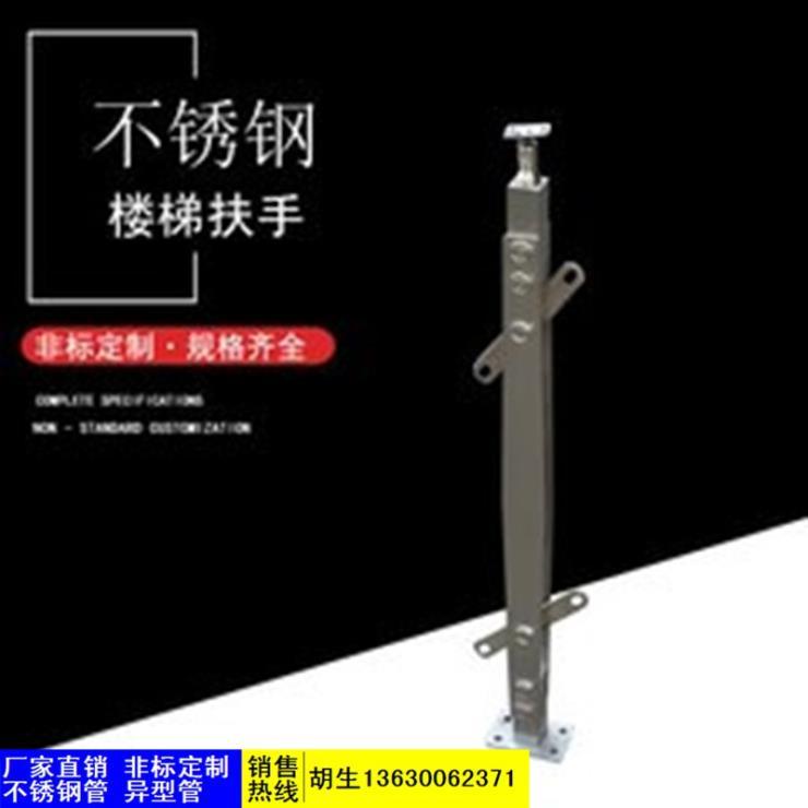 辽宁304不锈钢方管立柱规格加工