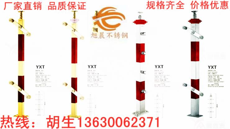 辽宁德标304L不锈钢扁管立柱护栏多少钱