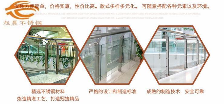 北京德标304L楼梯不锈钢方管扶手立柱做法规格