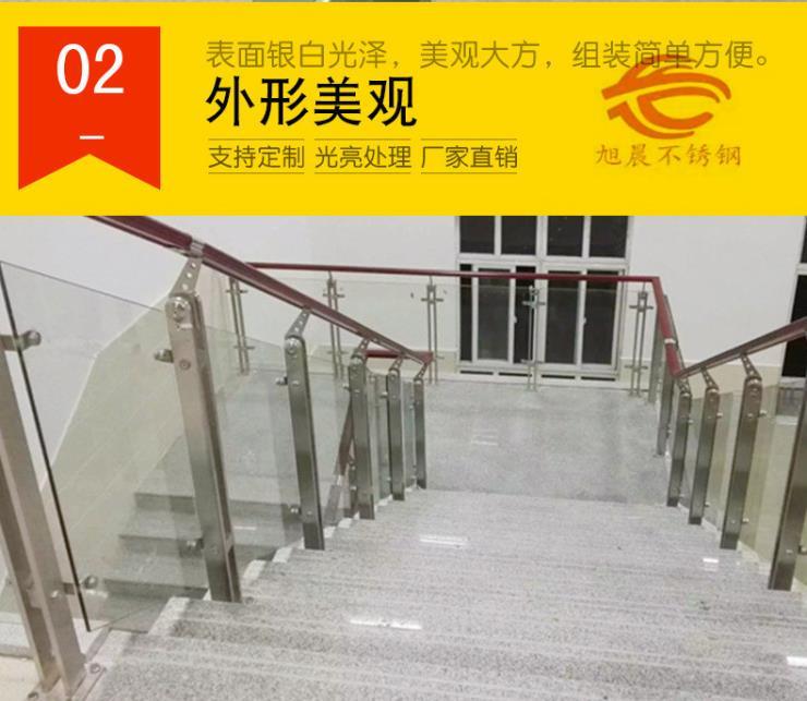 安徽202不锈钢楼梯扶手方管立柱图片加工