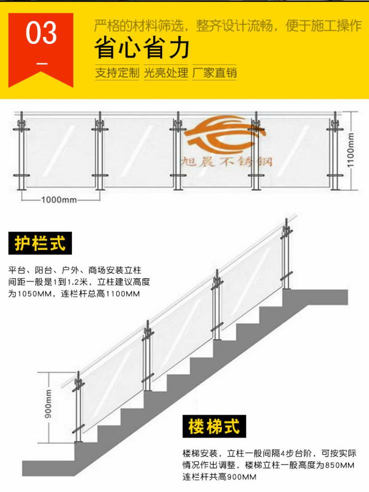 安徽304不锈钢扶手立柱管多大价格