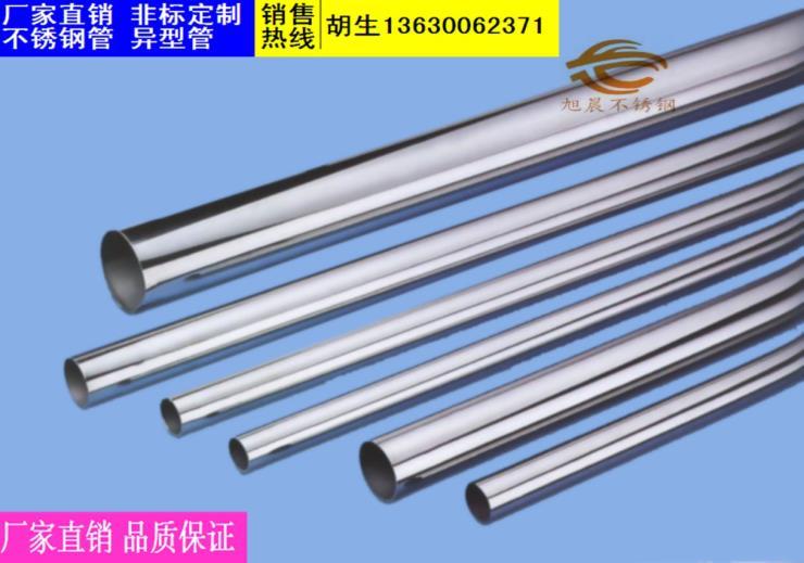 方正县304热交换器用不锈钢管规格