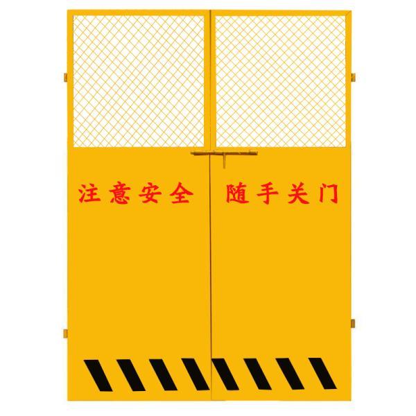 江蘇建筑防護門規格尺寸有哪些