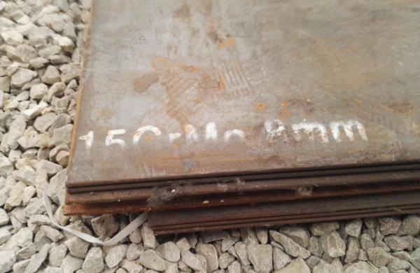 甘肃12cr1mov钢板35crmo钢板现货