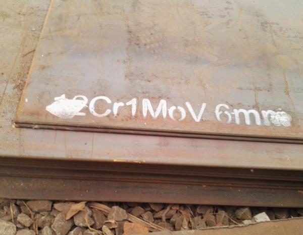 山西12cr1mov钢板12cr1mov合金板低价