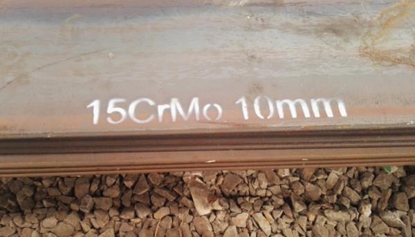 山西12cr1mov钢板35crmo钢板资讯