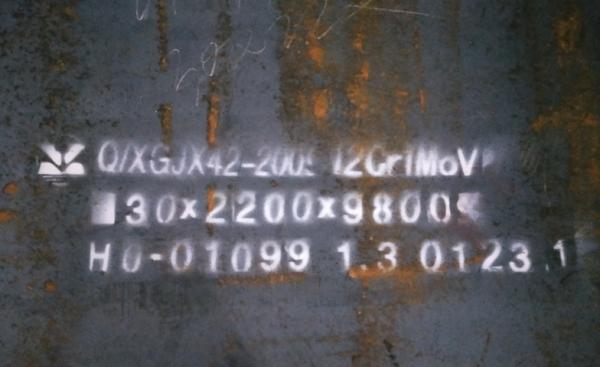 山西合金板12crmo合金钢板区别