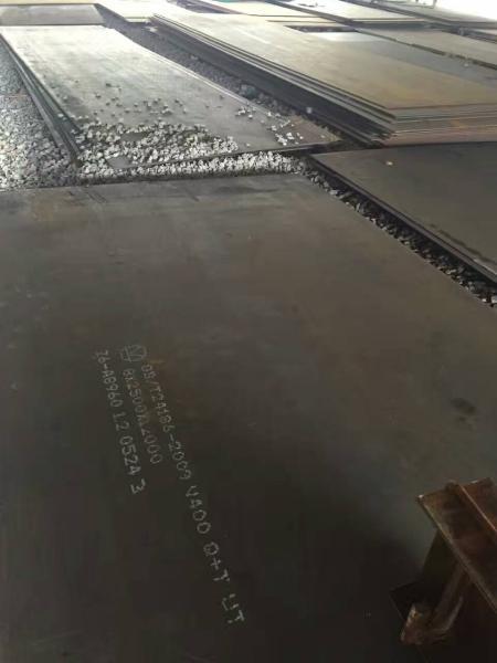 莆田nm400耐磨板加工