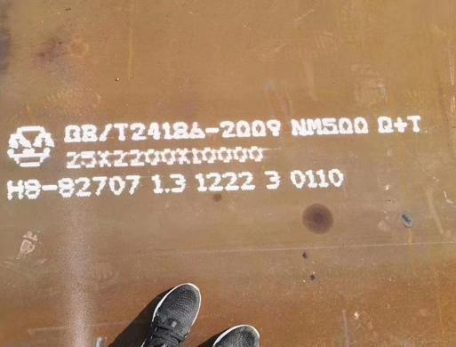 十堰nm500耐磨板厂家