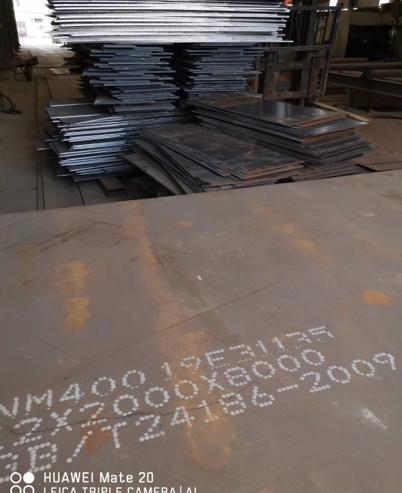 南充nm450耐磨板零卖