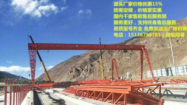 30吨龙门吊多少钱,佛山10吨门吊,乌鲁木齐厂房行吊