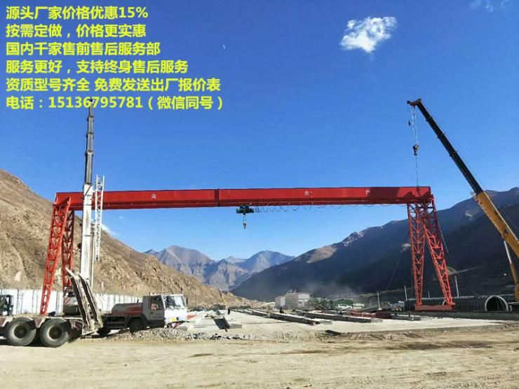 铁东区合川行车修理,航车3吨葫芦吊,龙门吊横梁