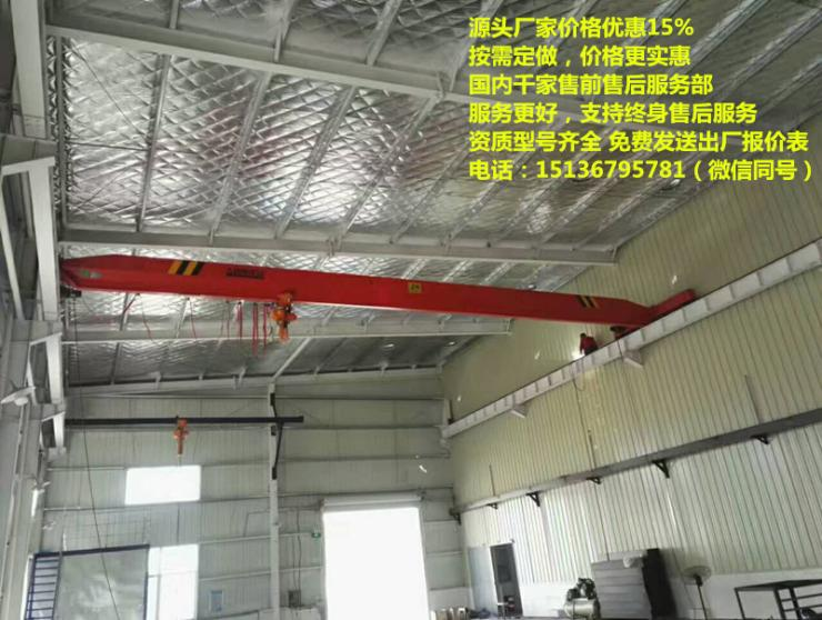 3吨行车梁规格重量表,5吨航吊自重多少,3吨悬挂桥式起重机厂家