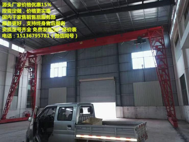 单梁行车有哪些部分组成,小型行吊怎么制作,五吨龙门吊