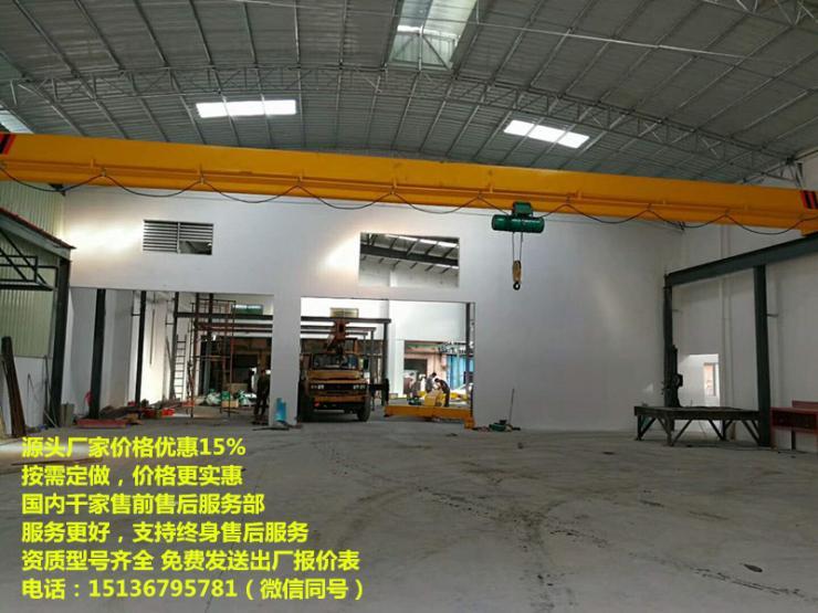 10吨航吊多少钱,安徽行车生产厂家,吉安桁车