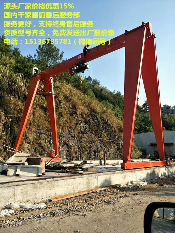 行车制造材料,3吨龙门吊功率,悬臂吊起重机