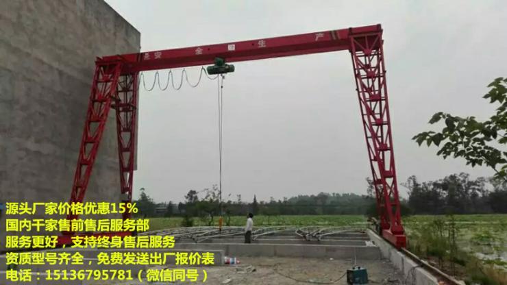 电动吊葫芦多少钱一个,泵站行车,yymd300龙门吊