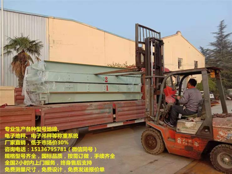 电子衡器有限公,60吨电子地磅称,一百吨地磅,地秤电子价格
