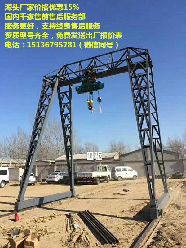 工地龙门吊,天车安装,东莞行车安装厂家