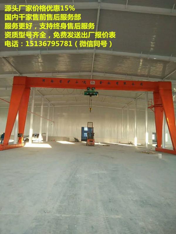 龙门吊15米跨度多少钱,1.5吨航吊,横车吊机