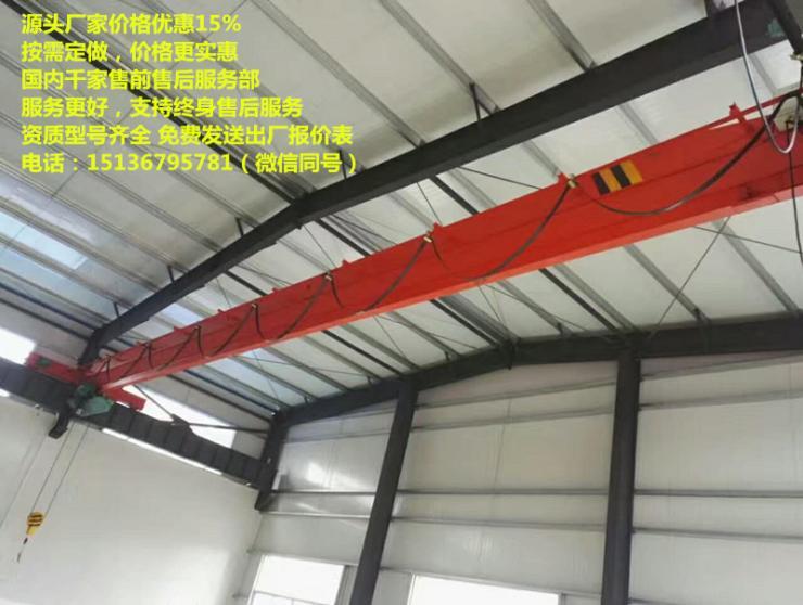 易縣20噸行車數據,5噸吊門式航吊,50米5t鏈條電