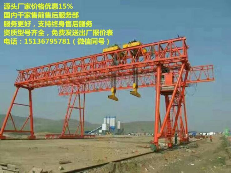 柘榮縣蘇州龍門吊,安裝個3噸行吊多少錢,十噸門吊輪多