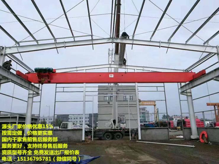 杭吊公司,32噸軌道航吊,桁車
