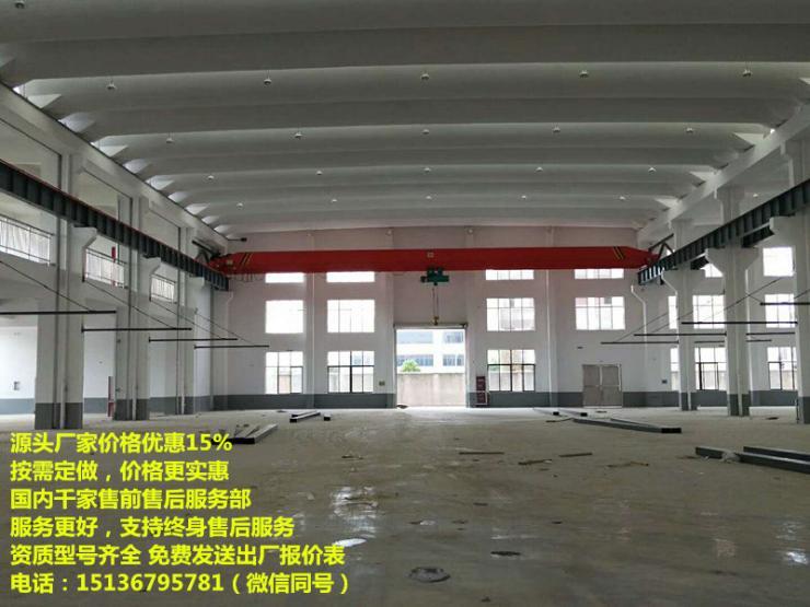 双规行车价格1t,上海行吊安装公司,德阳行吊定做