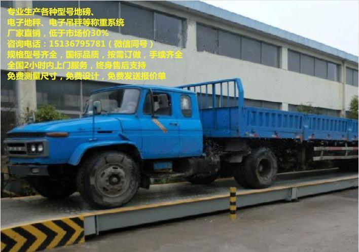深圳市地磅,小地磅厂家,地磅用途,1吨小地磅价格