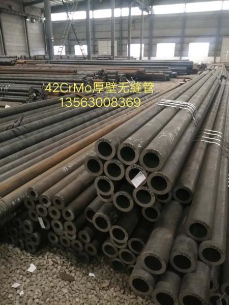 三門峽市42CrMo鋼管35CrMo合金管