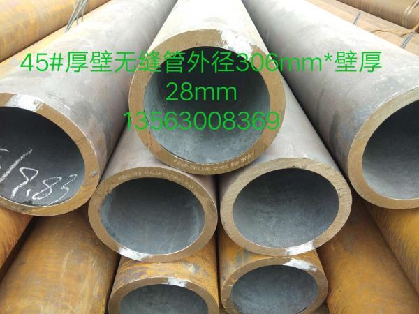 濱州無縫鋼管/小口徑3087無縫管/20#冷拔無縫鋼管/Q345B無縫鋼管/高壓鍋爐管廠家