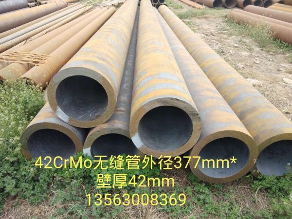 奉节县合金管机械耐磨42CrMo无缝钢管厂家
