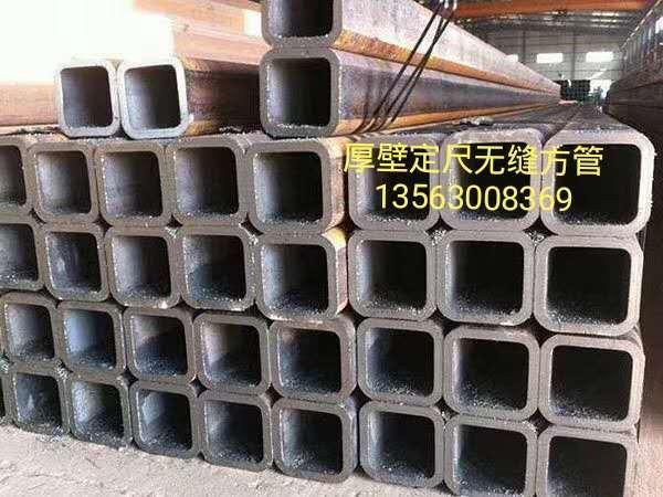 大东区无缝方管/16Mn无缝方管Q345B无缝方管矩形管多少钱