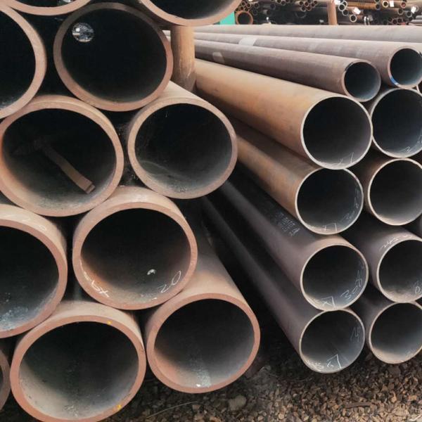 普定县大口径合金钢管全国发货