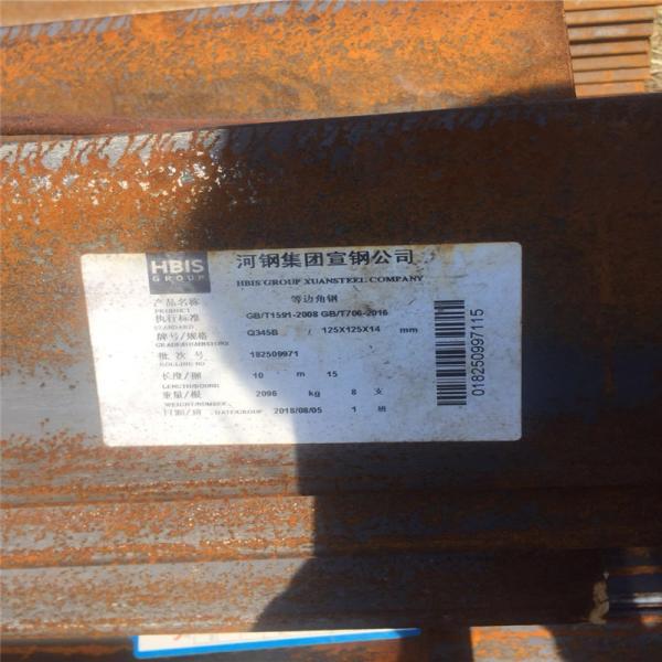 眉山Q355B镀锌角钢加工定做
