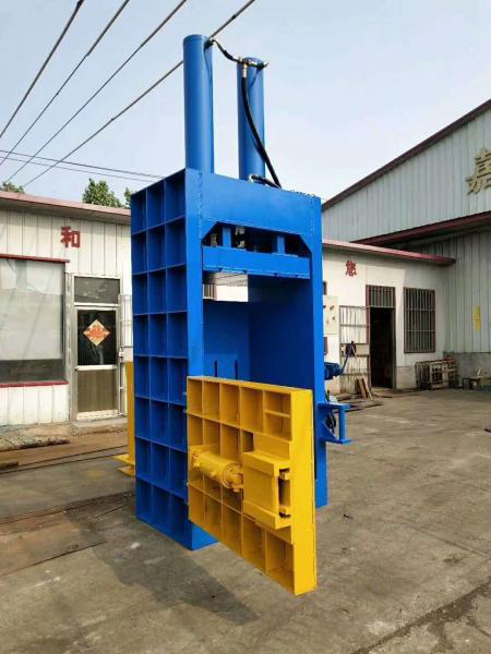 礦區立式液壓打包機報價